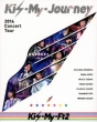 2014Concert Tour Kis-My-Journey (Blu-ray)