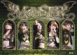 C-Ute Concert Tour 2014 Autumn -Monster-