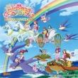 Eiga Precure All Stars Haru No Carnival Original Soundtrack