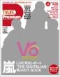 Tv Life Premium (�v���~�A��)Vol.12 2015�N 2�� 19��