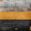 Silk Road -Ikuma Dan, Borodin, Busoni : Bastock / Argovia Philharmonic (Hybrid)