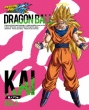 Dragon Ball Kai -Majin Buu Hen-Dvd Box 3