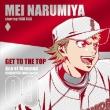 Tv Anime[ace Of Diamond]character Song Series 09 Narumiya Mei