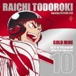 Tv Anime[ace Of Diamond]character Song Series 10 Todoroki Raichi
