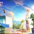 Re:Set -The Best Of Ryo-Kun -