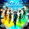 9th Story CD -Nein-(CD+DVD)[First Press Limited Edition]