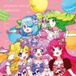 Pripara Idol Song Collection