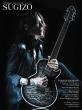 Guitar Magazine Special Artist Series Sugizo / Luna Sea: ���b�g�[�~���[�W�b�N���b�N