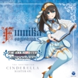 The Idolm@ster Cinderella Master 031 Fumika Sagisawa