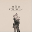 Theory Of Everything (180g)