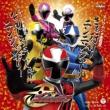 Shuriken Sentai Ninninjer Shudaika Single