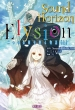 Elysion ��'̊y���̕���