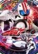 Kamen Rider Drive Volume4
