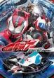 Kamen Rider Drive Volume5