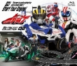 Kamen Rider Drive Blu-Ray Collection 2