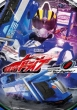 Kamen Rider Drive Volume6