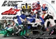 Kamen Rider Drive Dvd Collection 2