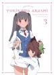 Yurikuma Arashi 3