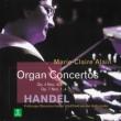 Organ Concertos : Alain(Org)von der Goltz / Freiburg Baroque Orchestra