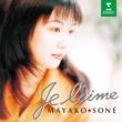 Jel'aime : Mayako Sone(Cemb)