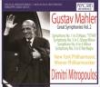 Symphonies Nos.1, 5, 6, 9 : Mitropoulos / New York Philharmonic, Vienna Philharmonic (4CD)
