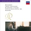 花の曲〜シューマン:ピアノ小品集 リヒテル(1986年マントヴァ・ライヴ)