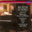 Sviatoslav Richter Sofia Recital 1958 -Mussorgsky Pictures at an Exhibition, Liszt, Schubert, Chopin, Rachmaninov