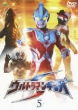 Ultraman Ginga S 5