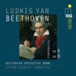 Symphonies Nos.6, 8 : Blunier / Bonn Beethoven Orchestra (Hybrid)