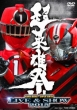 Chou Eiyuu Sai Kamen Rider*super Sentai Live&Show 2015