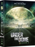 Under The Dome: The Second Season