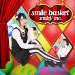 Smiley Inc.1st Mini Album