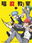 [assassination Classroom] 1