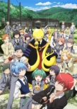 [assassination Classroom] 4