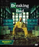 Breaking Bad Season 5 Box