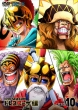 One Piece 17th Season Dressrosa Hen Piece.10