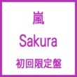 Sakura (+DVD)[First Press Limited Edition]
