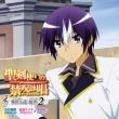[seiken Tsukai No World Break]character Song Series 2