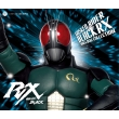 ���ʃ��C�_�[BLACK RX SONG & BGM COLLECTION