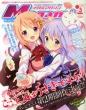 Megami Magazine (���K�~�}�K�W��)2015�N 3����