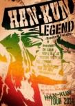 Han-Kun Tour 2014 Legend -Roots & Future-