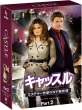 Castle Season 5 Collector`s Box Part 2