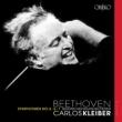 Symphonies Nos.4, 6, 7 : Carlos Kleiber / Bavarian State Orchestra (1982, 1983 Live)(3LP)