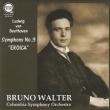 Symphony No.3 : Walter / Columbia Symphony Orchestra (1958)Transfers & Production: Naoya Hirabayashi