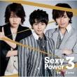 Sexy Power 3
