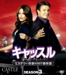 Castle Season 3 Compact Box