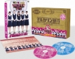 Margarin Ginkou-Shakkin Hensai Unit[the Margarines]dai 1 Kai Kessan Houkoku-Dvd-Box