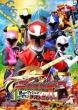 Shuriken Sentai Ninninja Vol.1