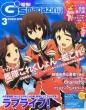�d��G's magazine (�f���Q...