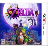 The Legend of Zelda: Majora' s Mask 3D